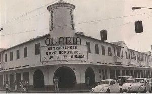 CineOLARIA