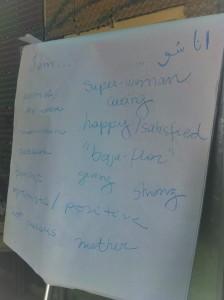 """Cartaz do projeto """"Women empowerement project"""", da Queen Rania Child and Family Center (2014). Foto: Leticia Born."""